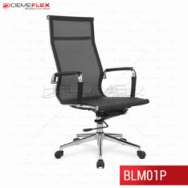 Cadeira Presidente Blume Office BLM01P Curitiba Demeflex