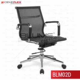 Cadeira Diretor Blume Office BLM02D Curitiba Demeflex