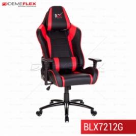 Cadeira Gamer BLX Apoios Removíveis em Corino Curitiba Demeflex